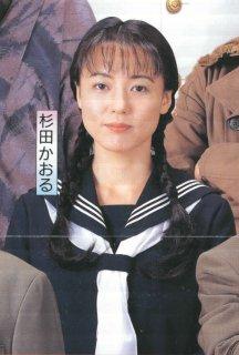 杉田かおるの画像 p1_19
